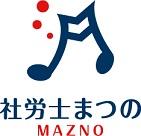webロゴ_jp1