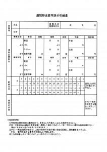 isohi_web