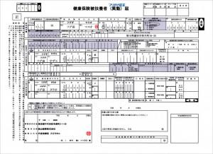 furigana_teisei002